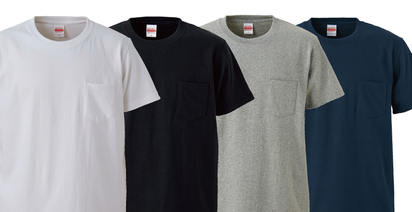 Tシャツにオリジナルのポケットを付けてアレンジしよう