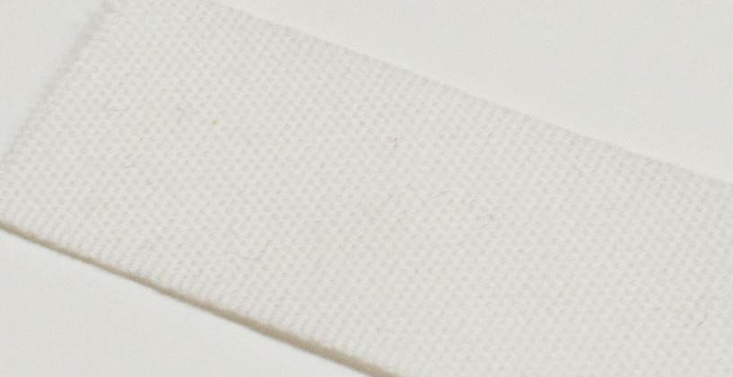 Tシャツネーム綿(白)