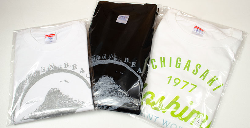 Tシャツプリント後の下げ札や袋入れなど後加工仕上げの種類と料金