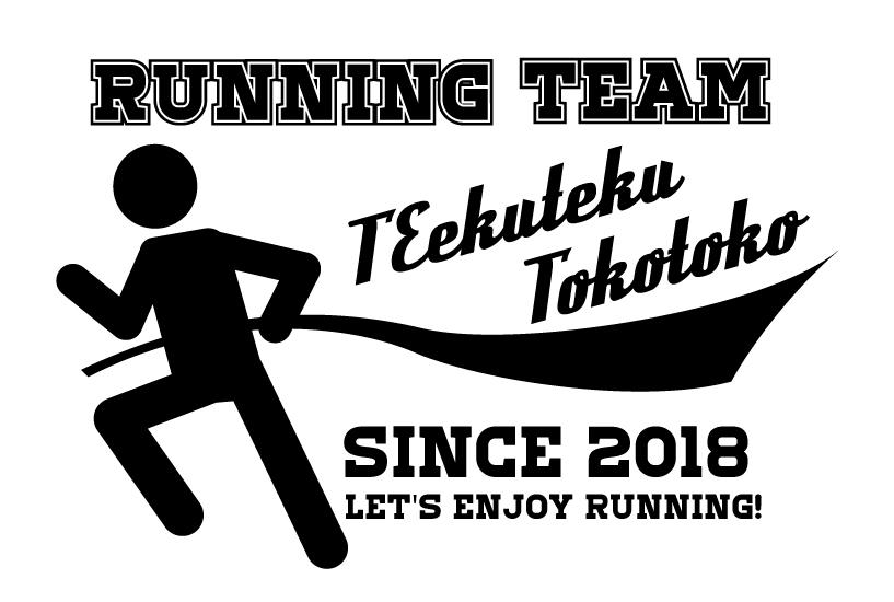 マラソンチームのロゴ
