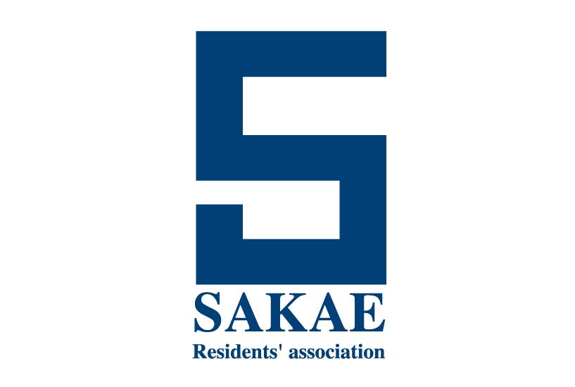 自治会のロゴ